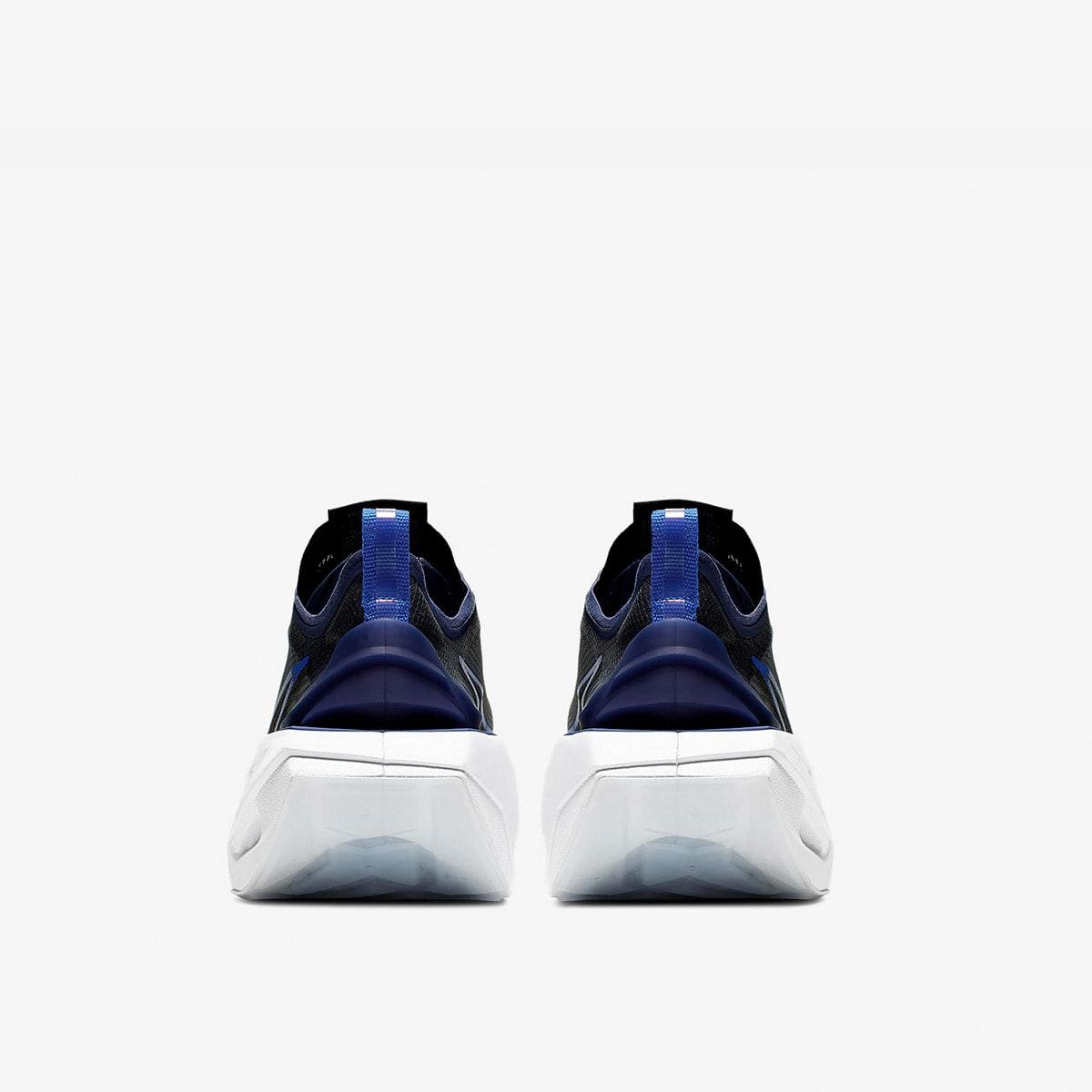 Nike Zoom X Vista Grind - BQ4800-500
