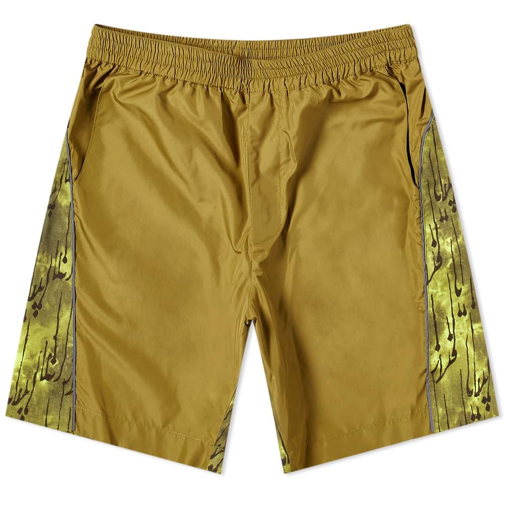 Curated 008 | Short-Stock - Paria Farzaneh Print Shorts