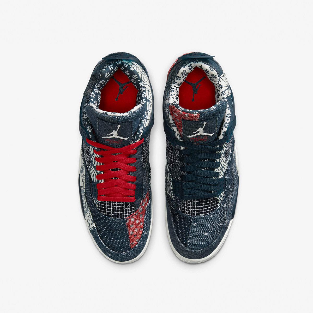 """Air Jordan 4 Retro """"Deep Ocean"""" - CW0898-400"""