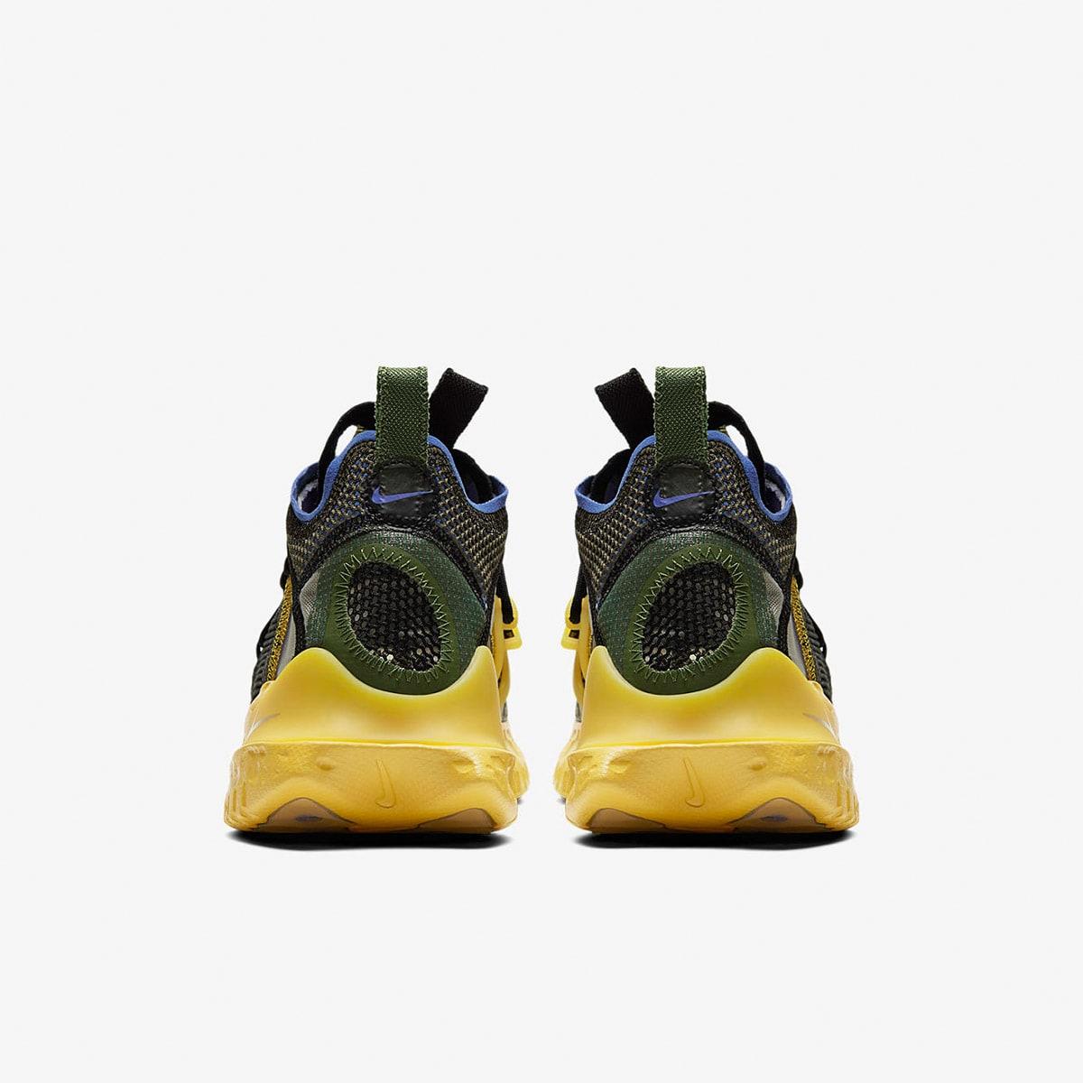 Nike Flow 2020 ISPA SE - CI1474-200