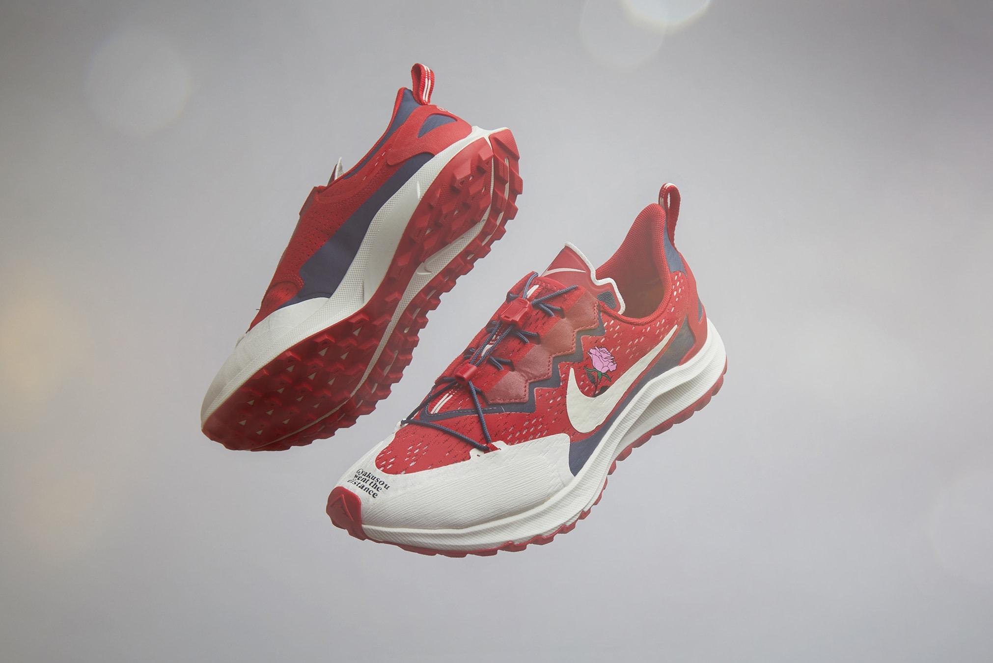 Nike x Gyakusou Trail SP - CD0383-600