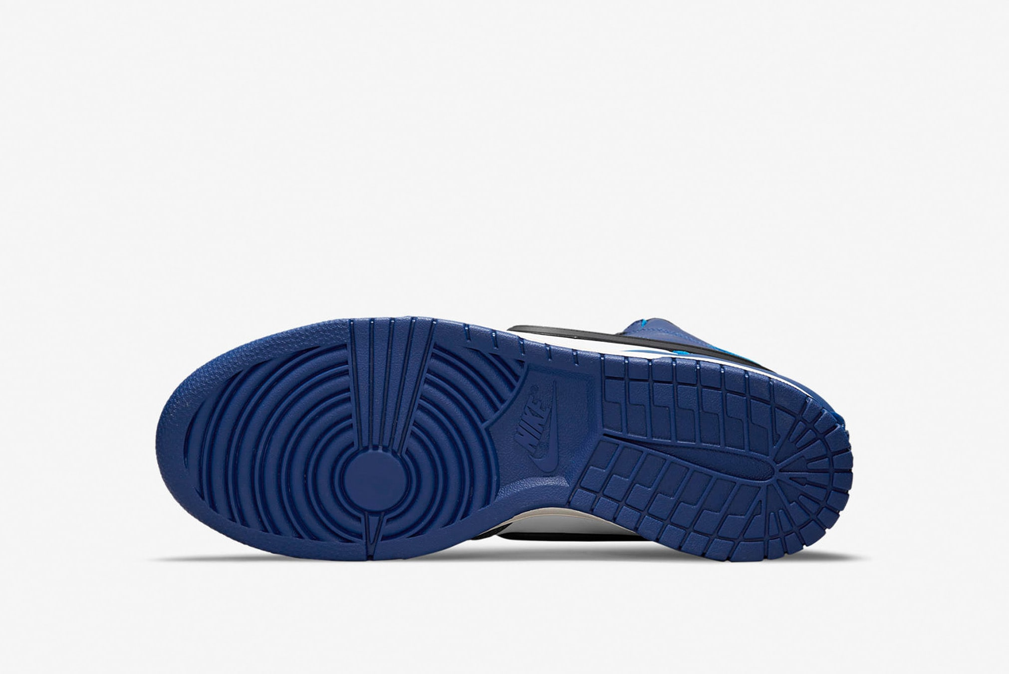 Nike x Ambush Dunk High - CU7544-400
