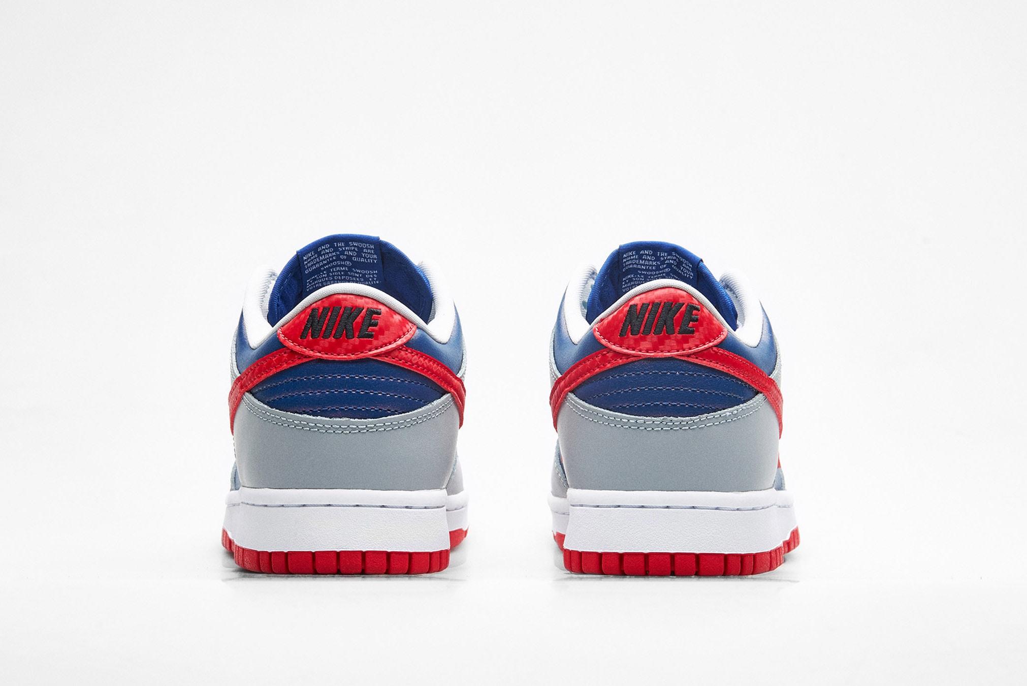 Nike Dunk Low SP - CZ2667-400