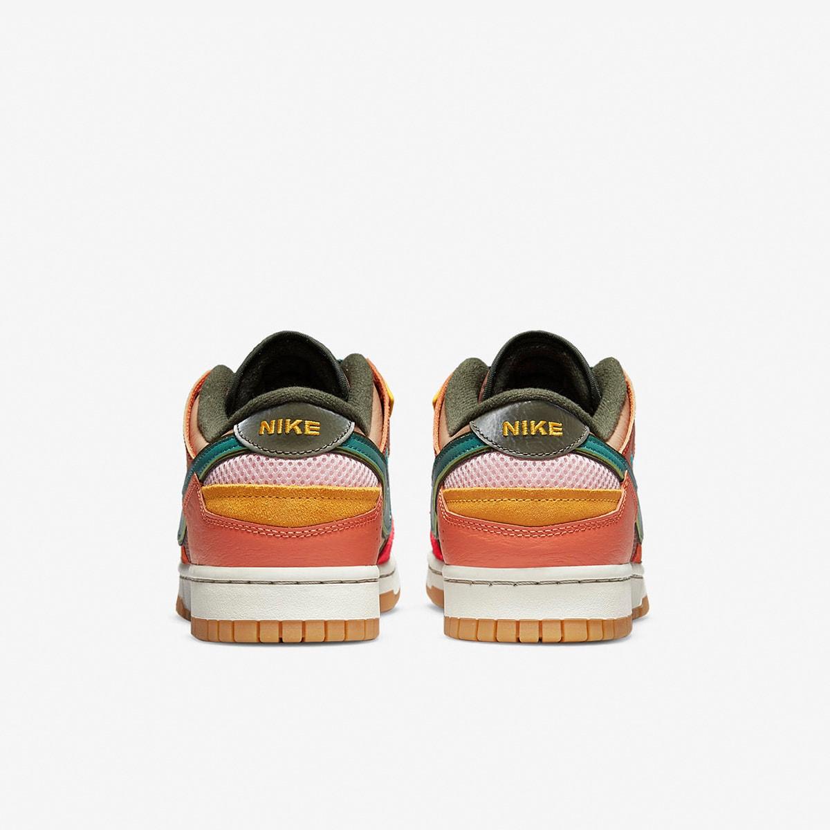 Nike Dunk Scrap - DB0500-200