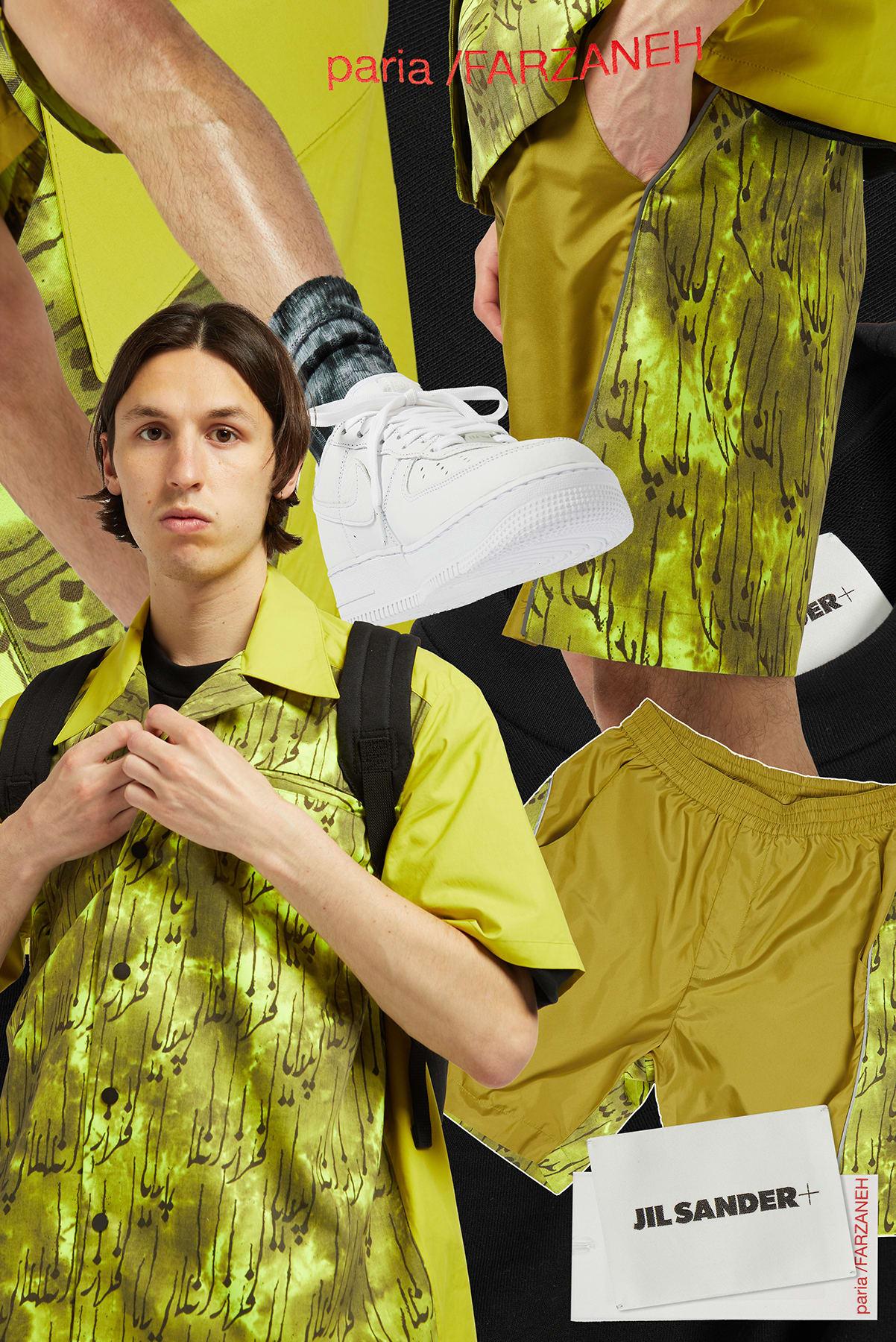 Curated 008 | Short-Stock - Model wears Paria Farzaneh Print Shorts