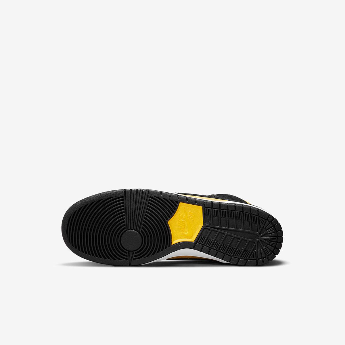 Nike SB Dunk High Pro - DB1640-001