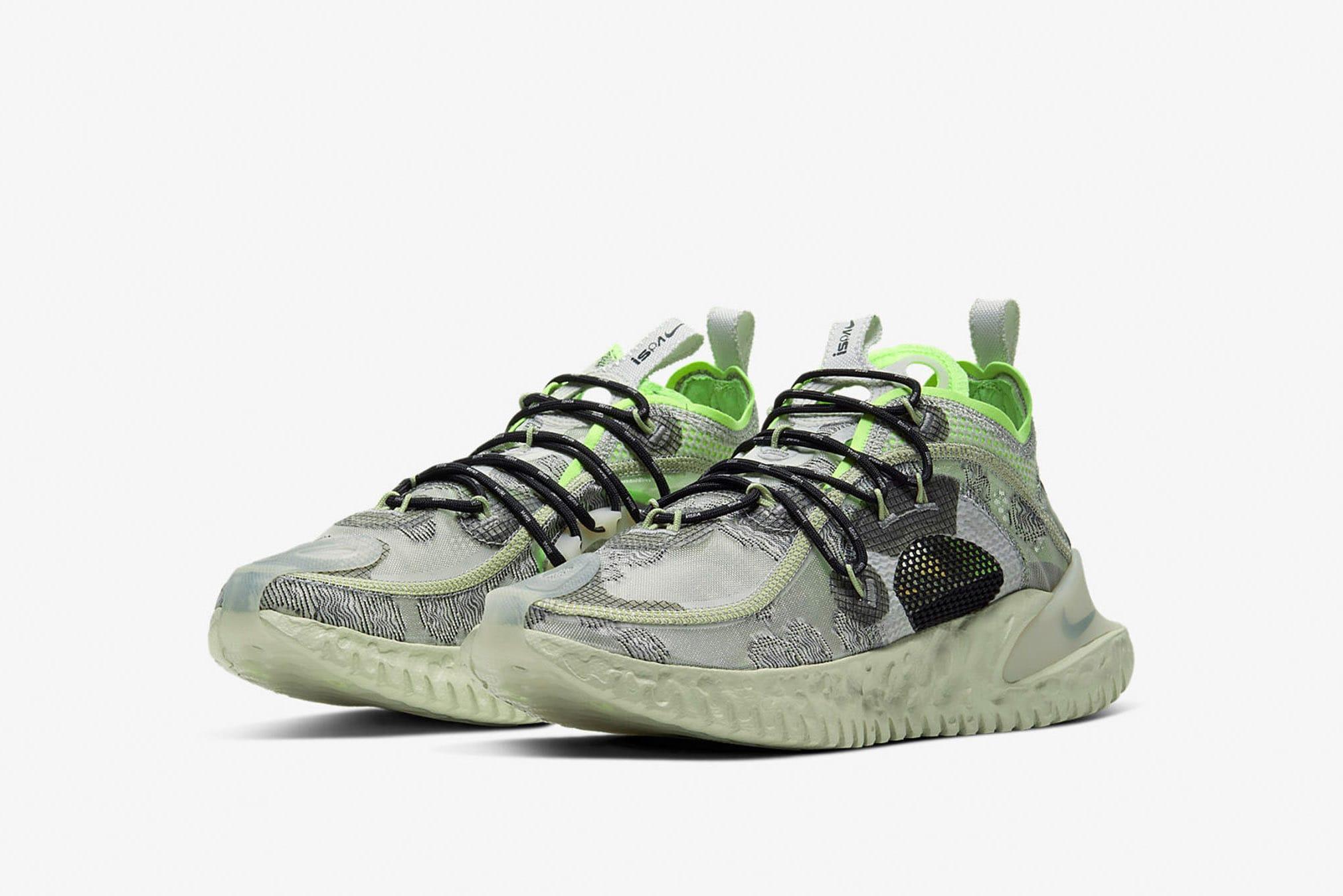 Nike Flow 2020 ISPA SE - CI1474-001