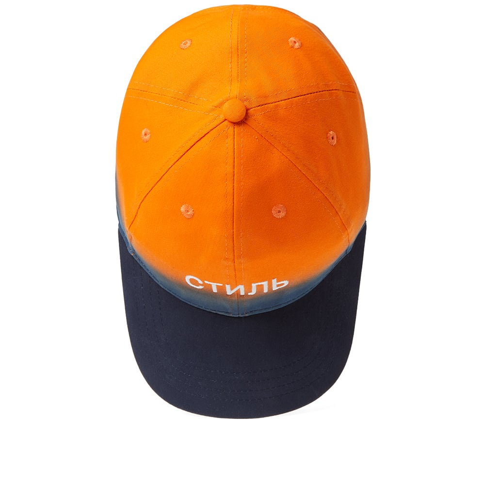 93f85da0a9 Heron Preston CTNMB Twill Tie Dye Cap