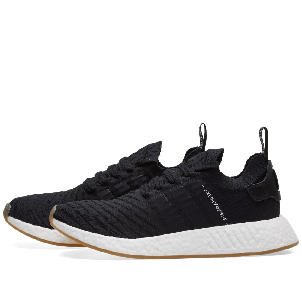 the best attitude 12eed 5bf73 Adidas NMD_R2 PK