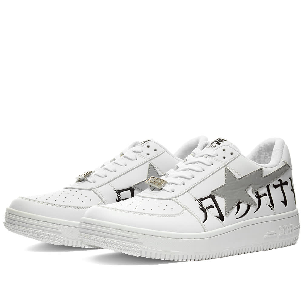 A Bathing Ape Lettered BAPE Sta Low