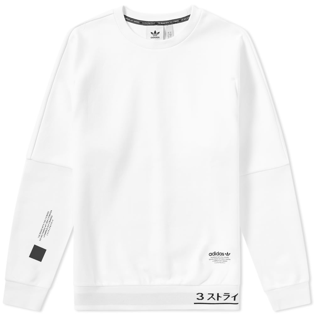 Adidas NMD Crew Sweat White   END.