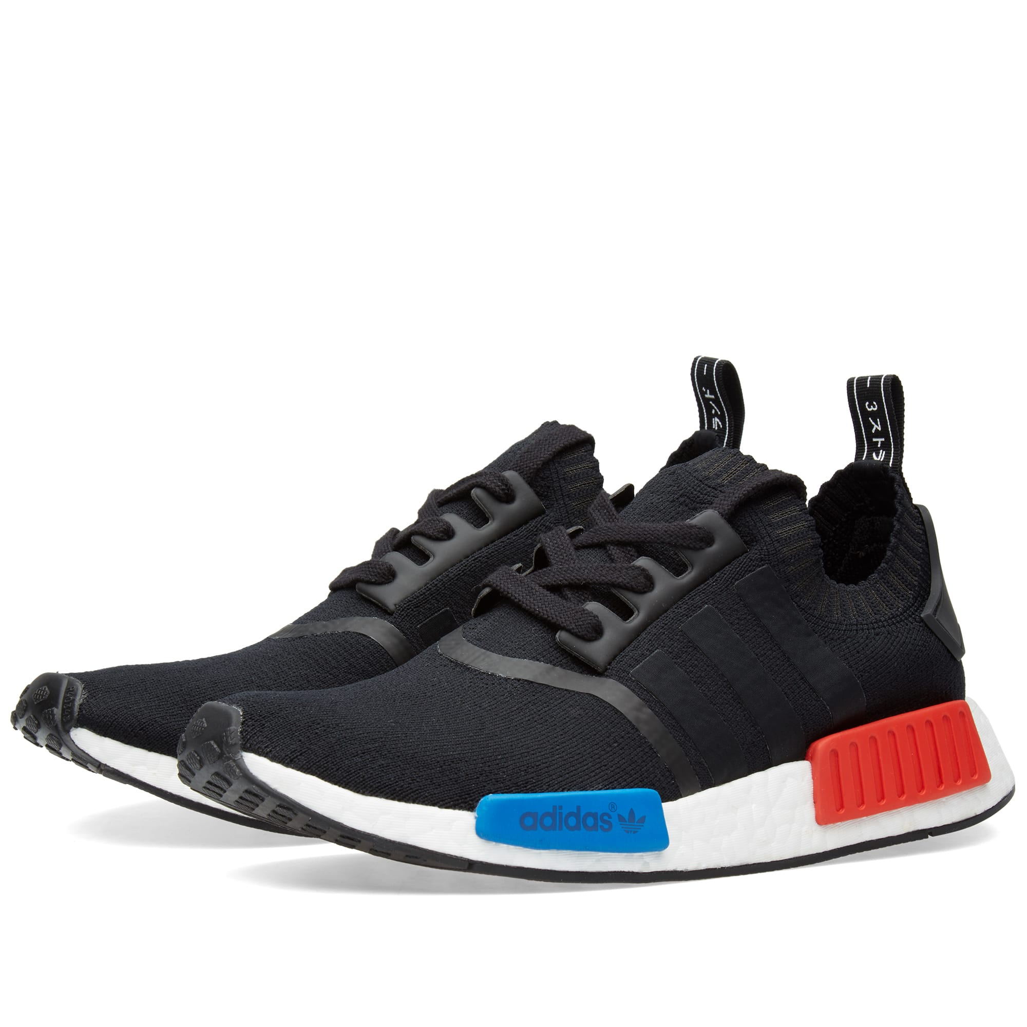 Green NMD XR1 adidas US