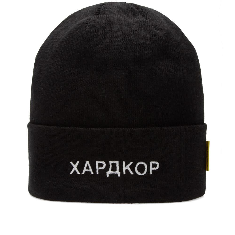 058457a8ed769 Gosha Rubchinskiy Hardcore Knit Beanie Black