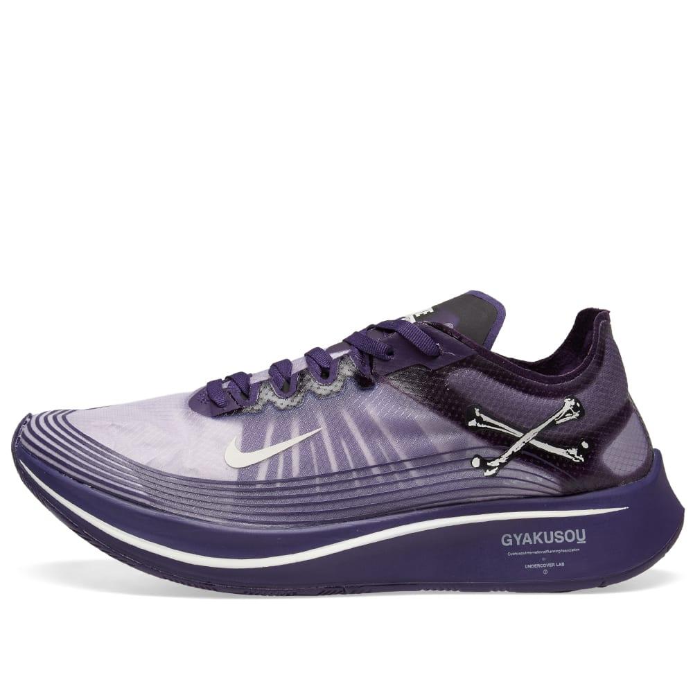 facd2d9f34cab Nike Zoom Fly Gyakusou Ink