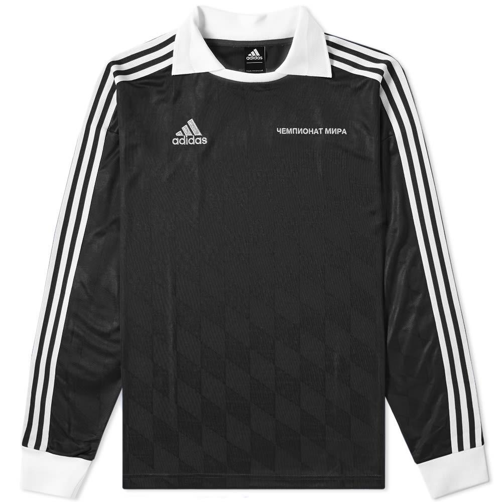 newest c2396 8e515 Gosha Rubchinskiy x Adidas Long Sleeve Jersey
