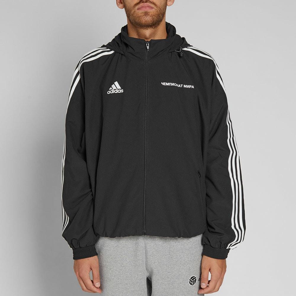 Gosha Rubchinskiy x Adidas Jacke