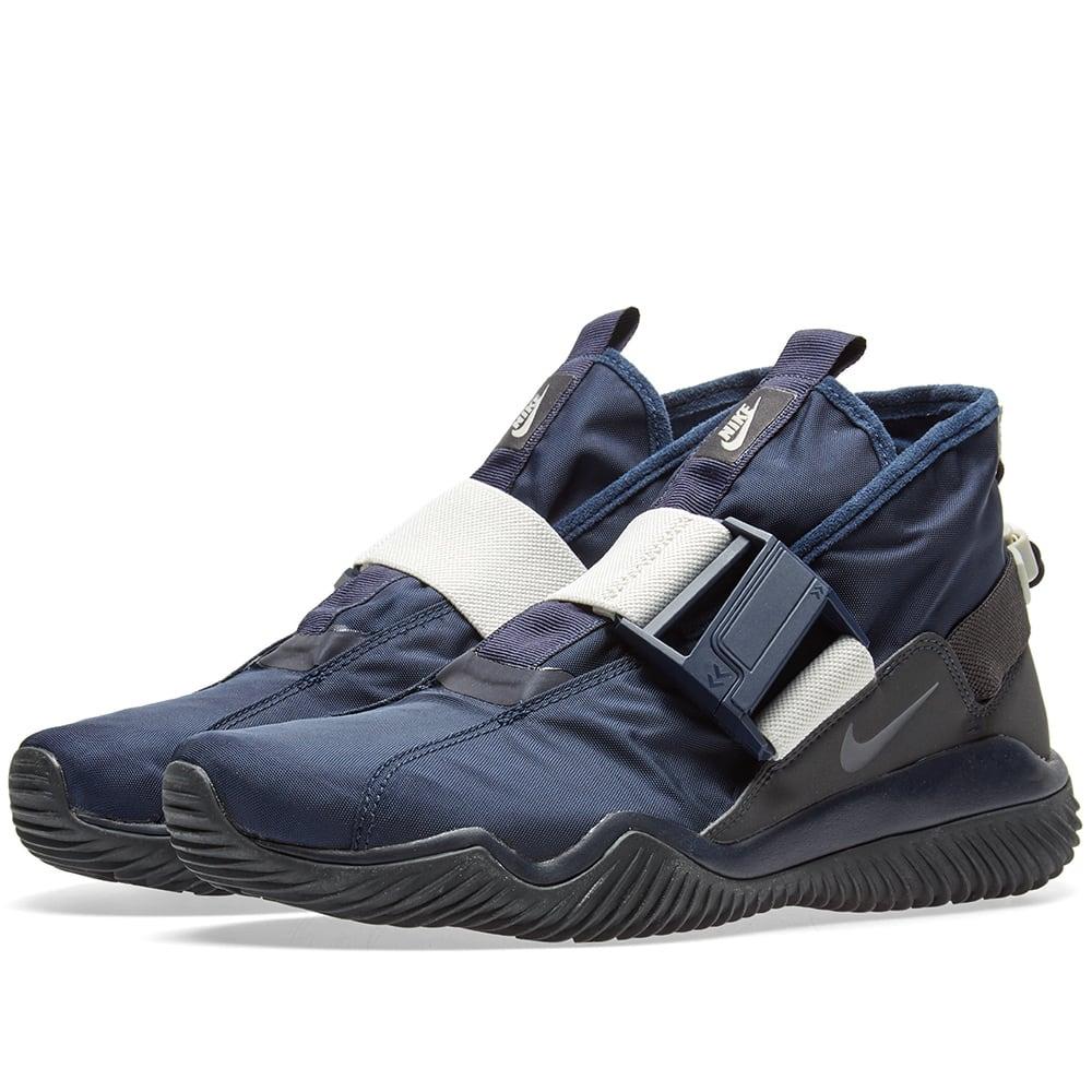 Nike Komyuter SE Obsidian \u0026 Anthracite