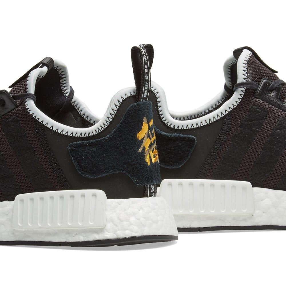 online retailer d1200 84739 Adidas Consortium x Invincible x Neighborhood NMD R1