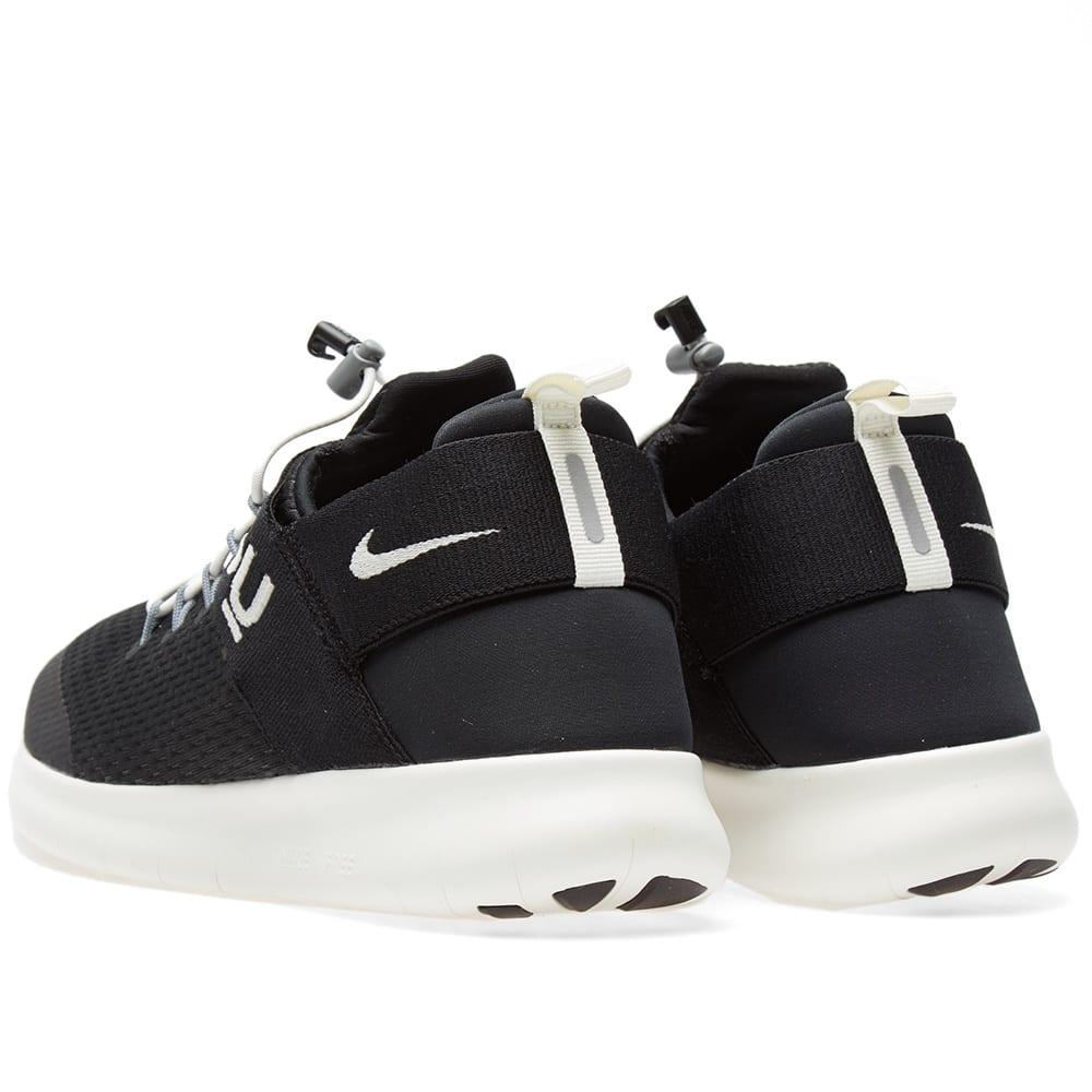 22d04a9e99886 Nike x Undercover Gyakusou Free Run Commuter 2017 Black