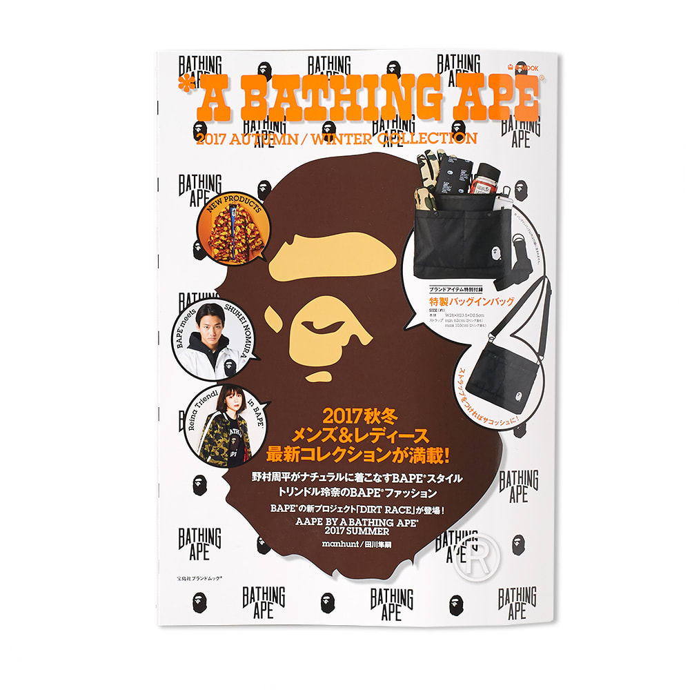 PUBLICATIONS A Bathing Ape E-Mook Aw17 Magazine