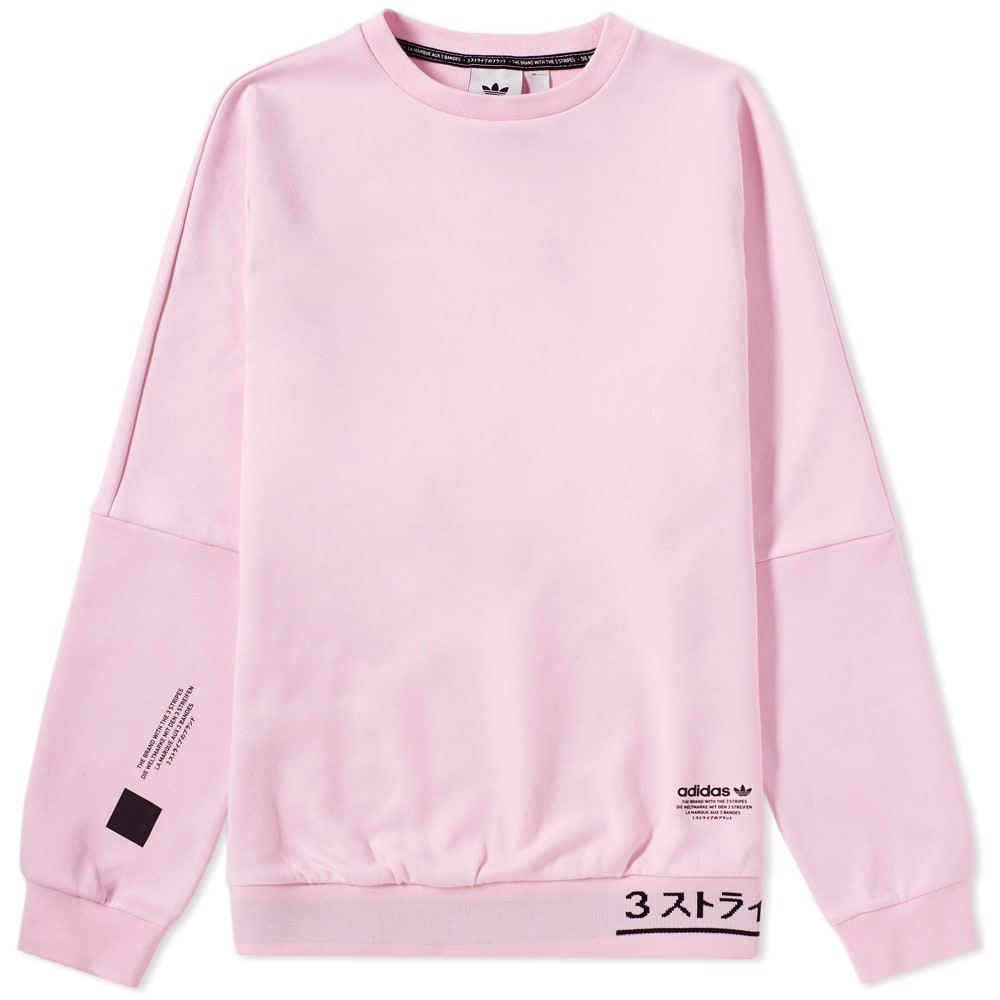 746734e9e1 Adidas NMD Crew Sweat