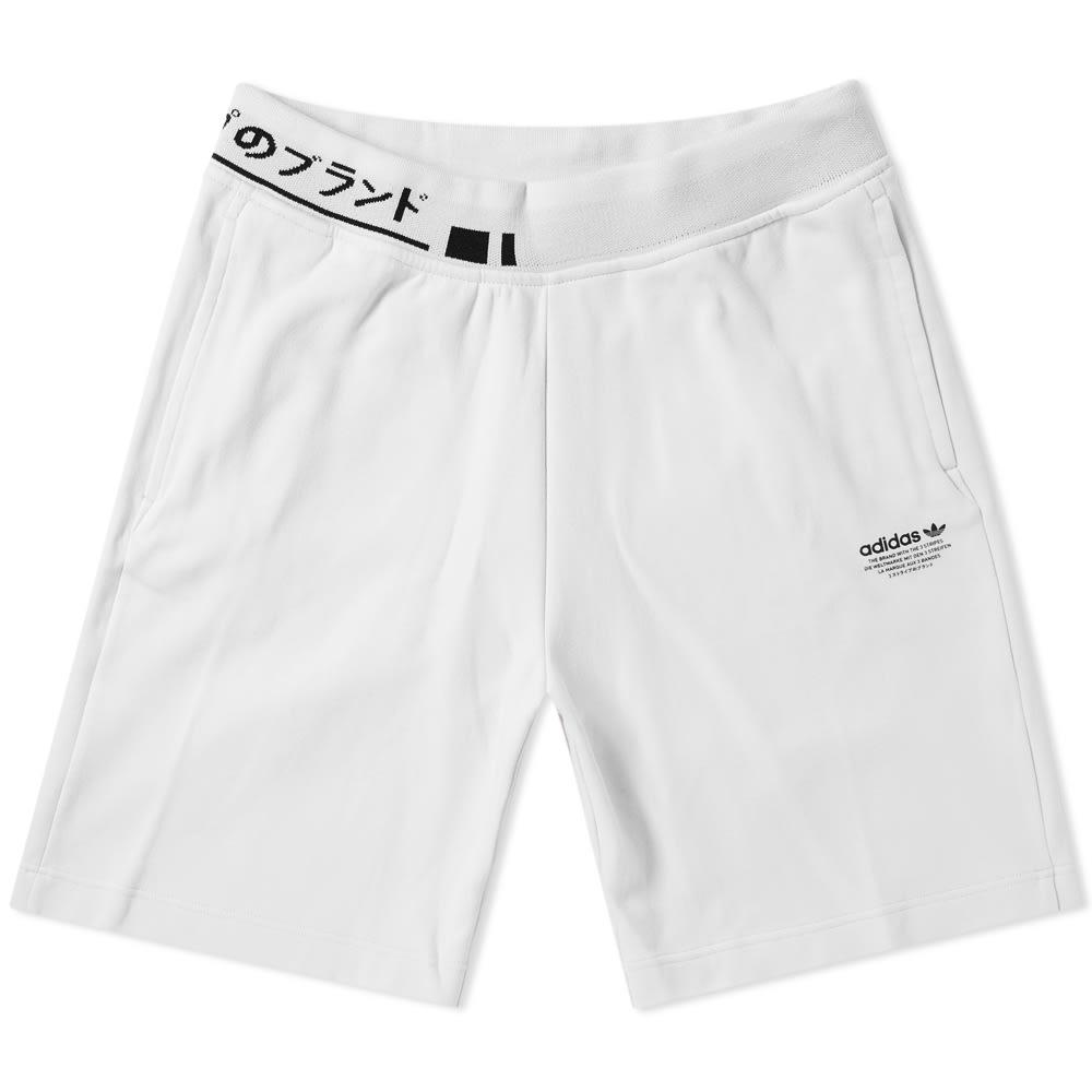 Adidas NMD Short Grey One | END.