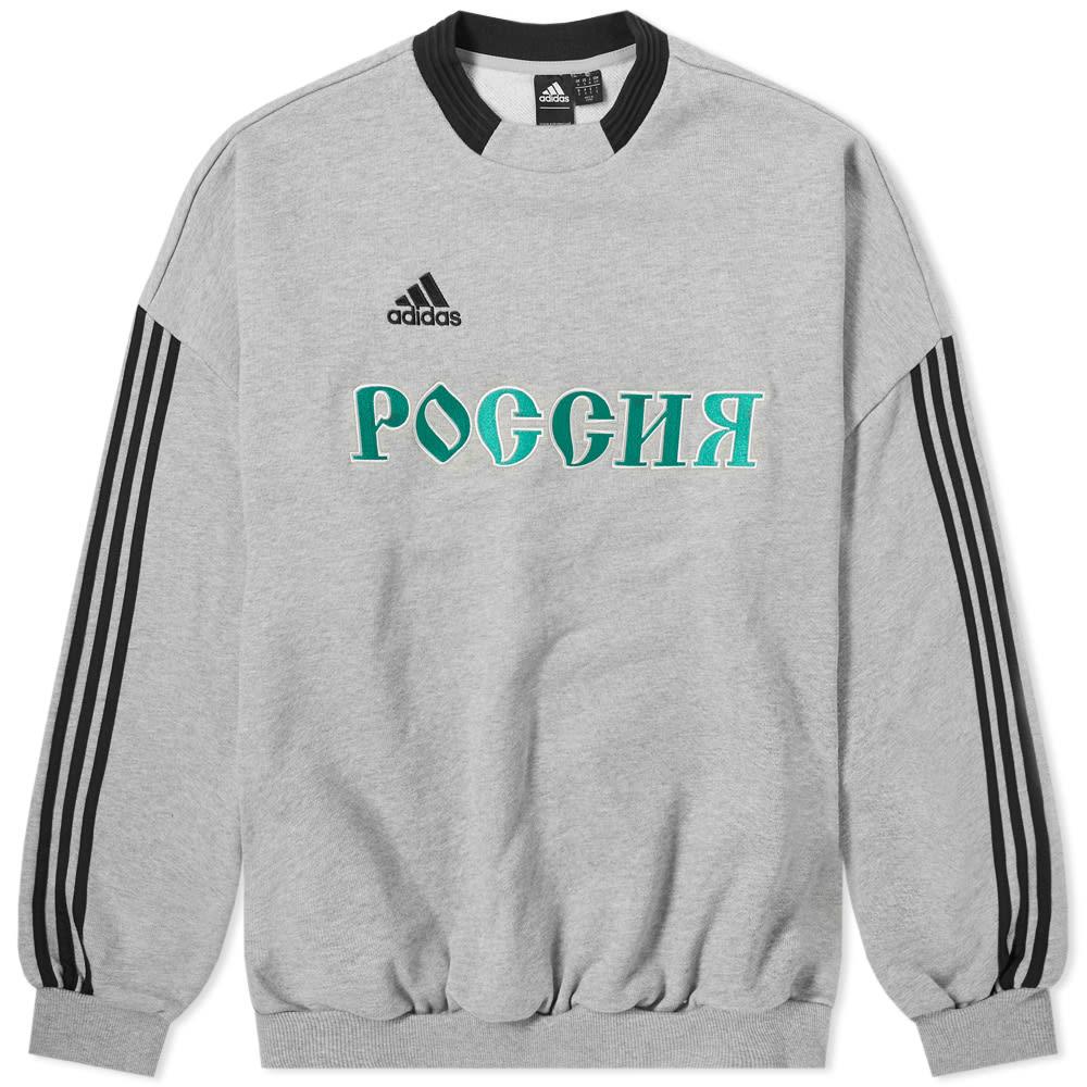 comentarista Machu Picchu Compositor  Gosha Rubchinskiy x Adidas Crew Sweat Grey | END.