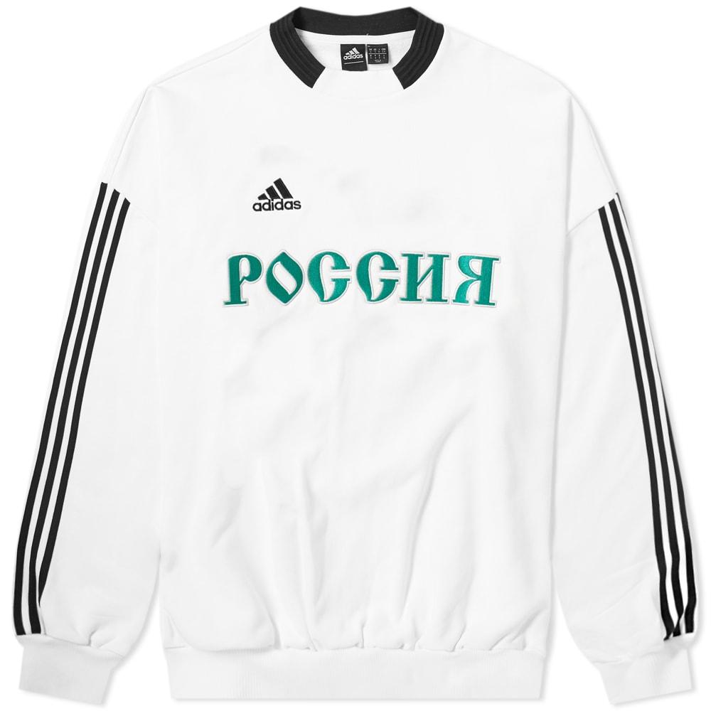 Sweat Crew Gosha Rubchinskiy Adidas X tdhrQCsBx