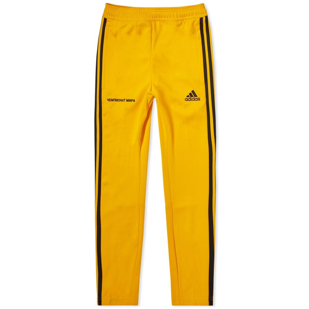 vistazo cine Carne de cordero  Gosha Rubchinskiy x Adidas Training Pant Yellow | END.