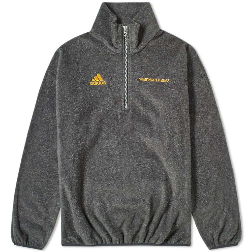 Gosha Rubchinskiy x Adidas Zip Fleece