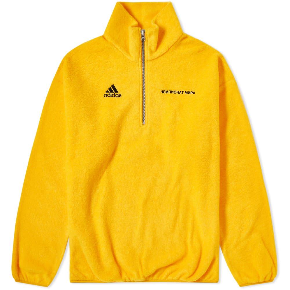 76a0831c2 Gosha Rubchinskiy x Adidas Zip Fleece Yellow | END.
