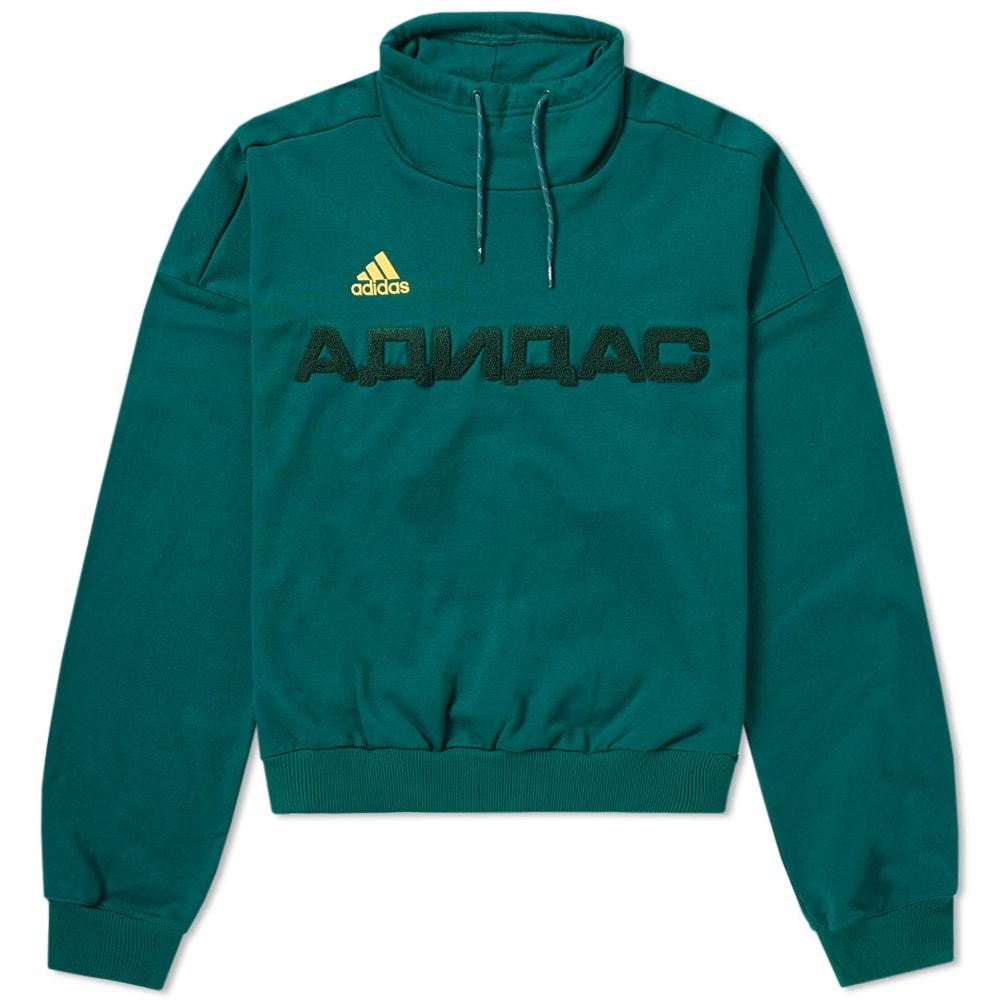 estafa Torpe Desmenuzar  Gosha Rubchinskiy x Adidas Sweat Top Green | END.