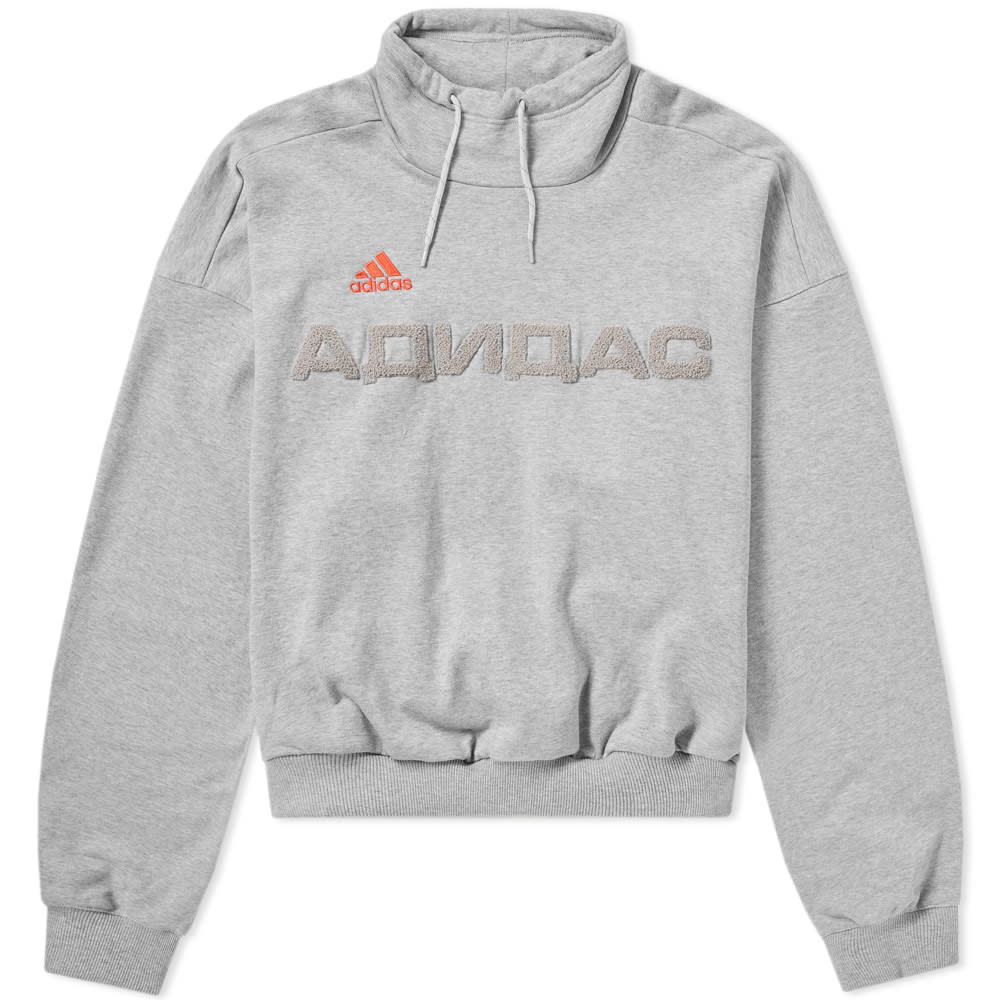 Gosha Rubchinskiy x Adidas Sweat Top