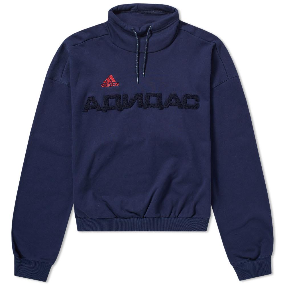 0936ef63ba6a Gosha Rubchinskiy x Adidas Sweat Top Navy