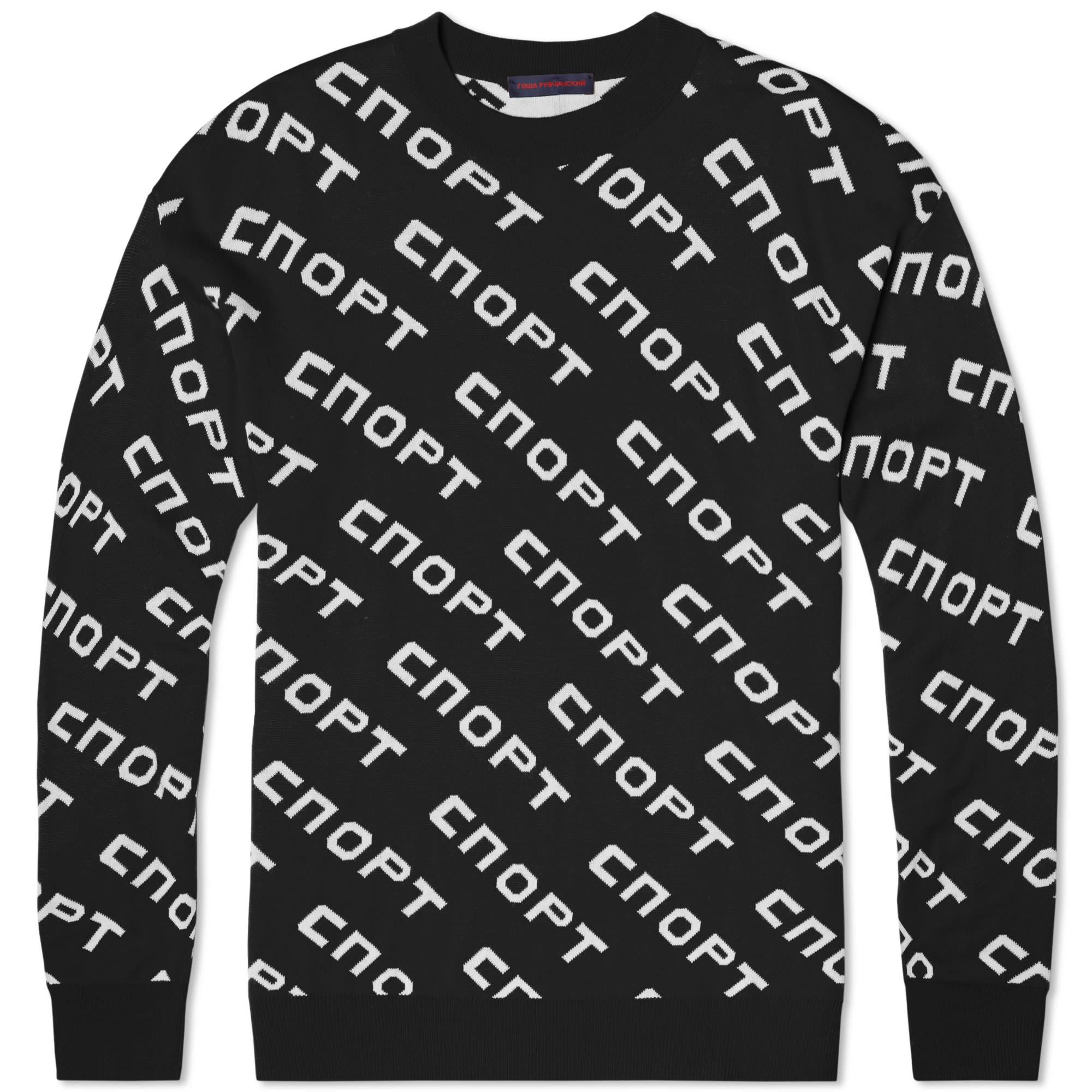 bdd52ab1 Gosha Rubchinskiy Russian Sport Knit Sweater Black | END.