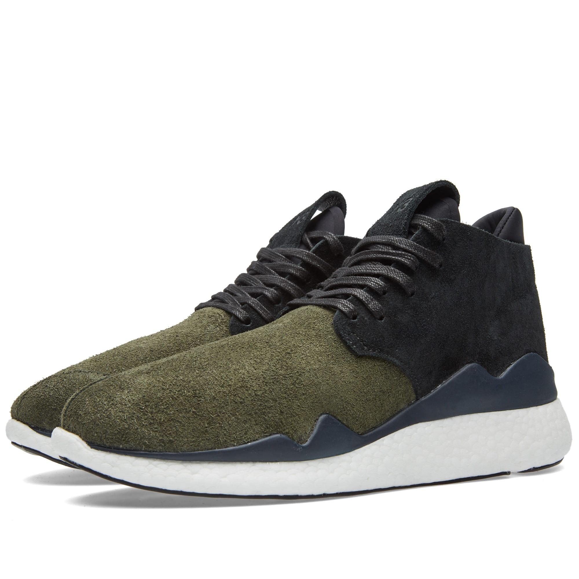 adidas Y 3 Desert Boost S83261 Sneakersnstuff | sneakers