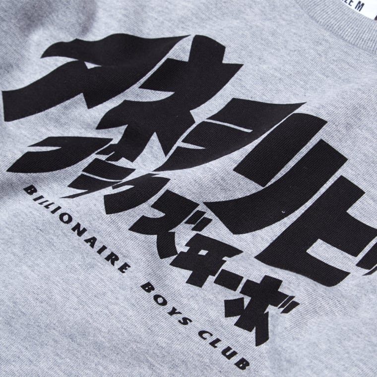 photo Billionaire Boys Club Clothing: SS14 Collection