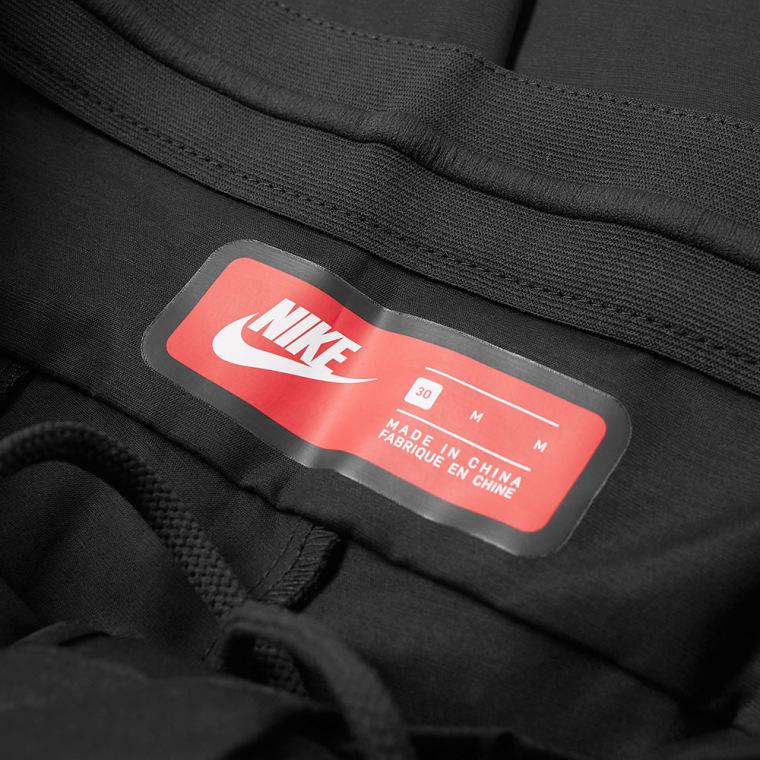 Nike Bonded Sweat Pant  Black  3