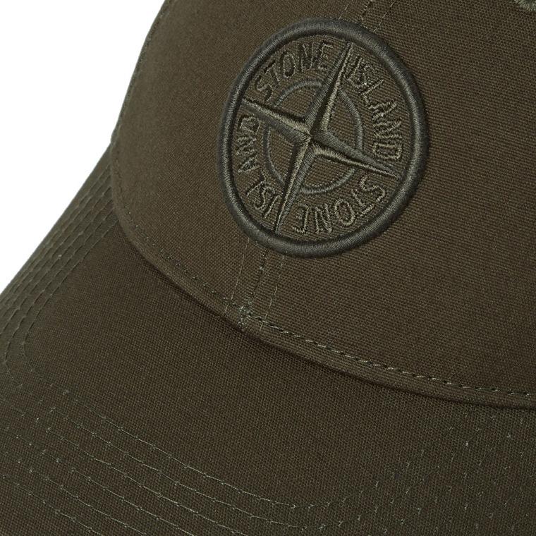 Stone Island Tonal Logo Baseball Cap.Lyst Stone Island Embroidered ... 1404bb1af01e