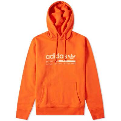 Adidas GRP Popover Hoody