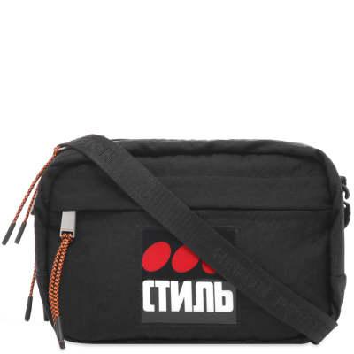 Heron Preston CTNMB Dots Shoulder Bag