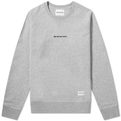 MKI Embroidered Logo Sweat