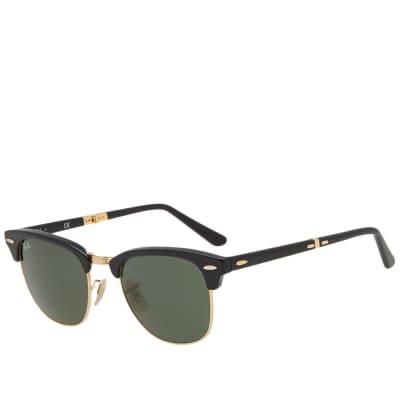 Ray Ban Clubmaster Folding Sunglasses
