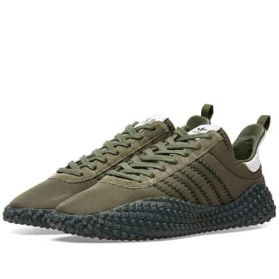 Adidas x C.P. Company Kamanda