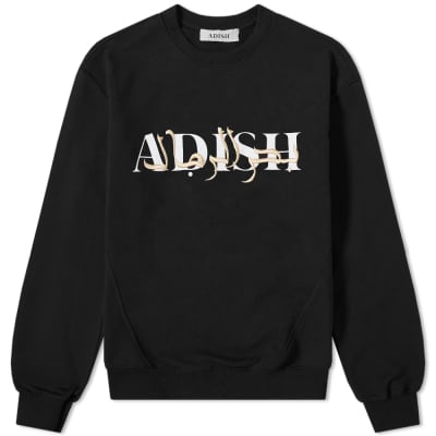 ADISH Sea of Sand Arabic Crew Sweat