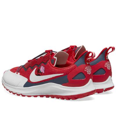 Nike x Gyakusou Trail SP