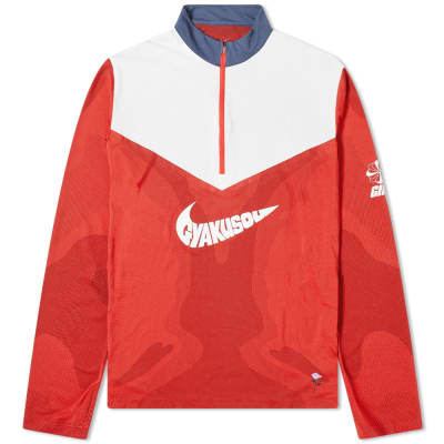 Nike x Gyakusou Long Sleeve Zip Up