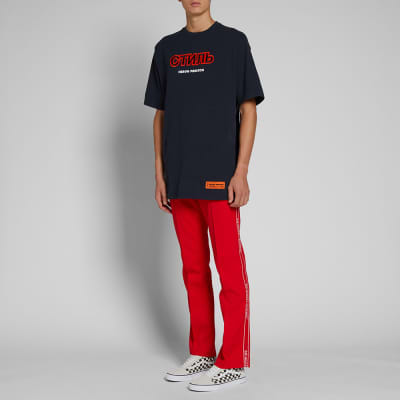 Off-White Taped Track Pant