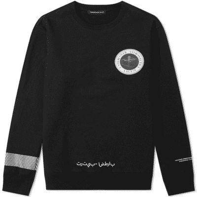 Undercover Space Sweat