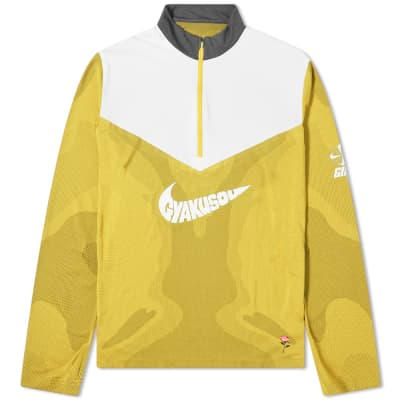 Nike x Gyakusou Long Sleeve Zip Up